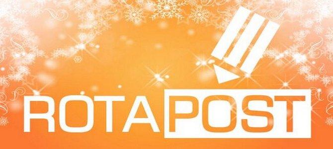 Основные преимущества и особенности биржи вечных ссылок Rotapost.ru